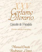XXV Certame Literario de Paradela