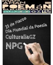 Poemán: Día Mundial da Poesía 2018 (Varios Autores)