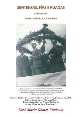 Sentenzas, Fías e Ruadas (Xosé María Gómez Vilabella)