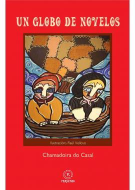 Un Globo de Novelos (María Dolores González-Chamadoira Pérez)